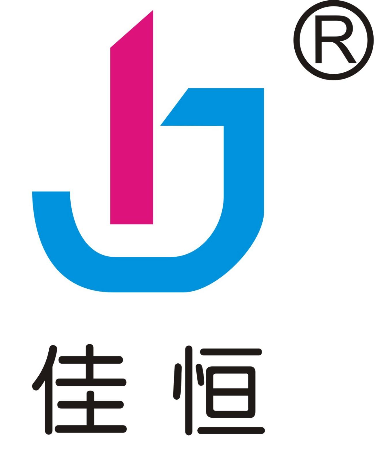 湖北佳恒科技股份有限公司